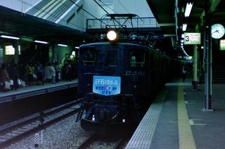0088_16A.jpg
